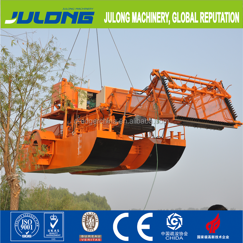 Julong Rice cutting harvesting machine