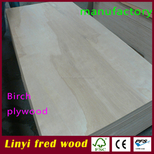 121205 Trade Assurance High Quality Russian Plywood /Baltic Birch Plywood/Birch Plywood