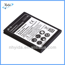 New phone Battery for Samsung Galaxy Note i9220