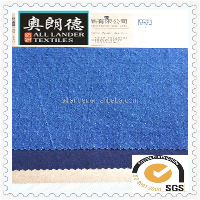 dobby woven denim jeans fabric factory in changzhou jacquard denim