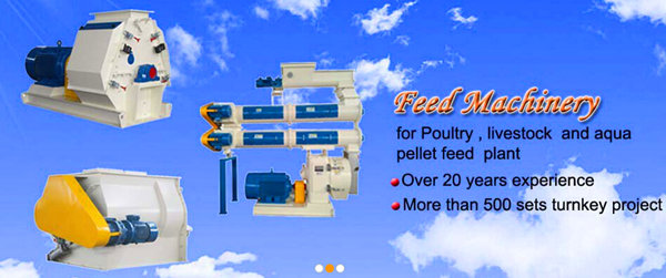 Animal feed pellet production machine