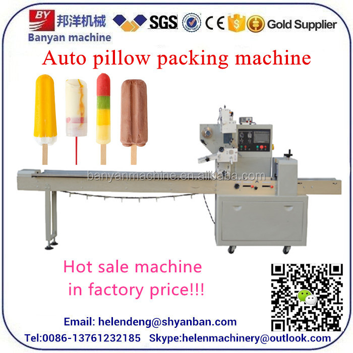 2016 hot sale! Shanghai Factory price coin packaging machine YB-250