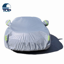 2016 frost guard Professional factory supply UV Protection Car Cover