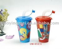 Promo beverage travel cups with straw hot & cold