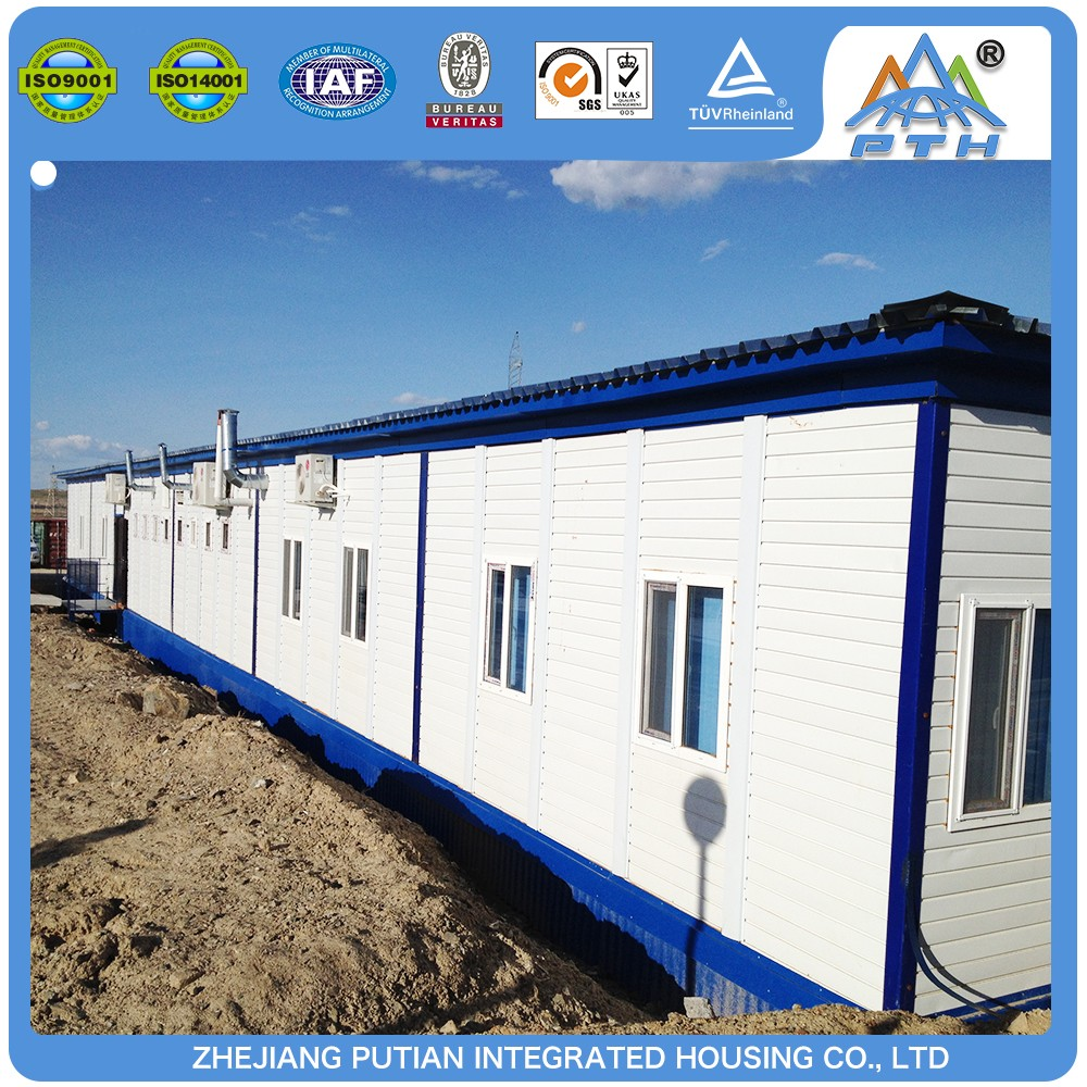 America light steel prefab container house in good design