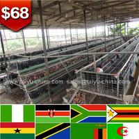 Automatic water system A type selling chicken layer cage/poultry farm products