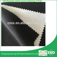 Garment woven Interfacing / Woven Fusible Interlining fabric 75D*100D