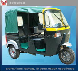 150cc-200cc auto rickshaw,3 wheel tricycle taxi, bajaj three wheeler