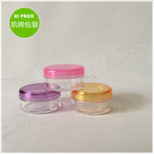 2017 Free Sample 3g transparent recycled plastic cosmetic jars