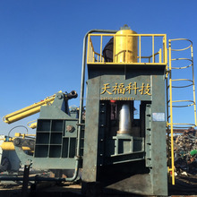(TFKJ) 500 tons Waste Car Baler Scrap hydraulic HMS baler shear