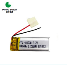 3.7V 80mah 401230 Polymer Rechargeable battery For Intelligent positioning keyboard