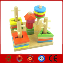 Early learning educational playboard baby child wooden wisdom plate toy