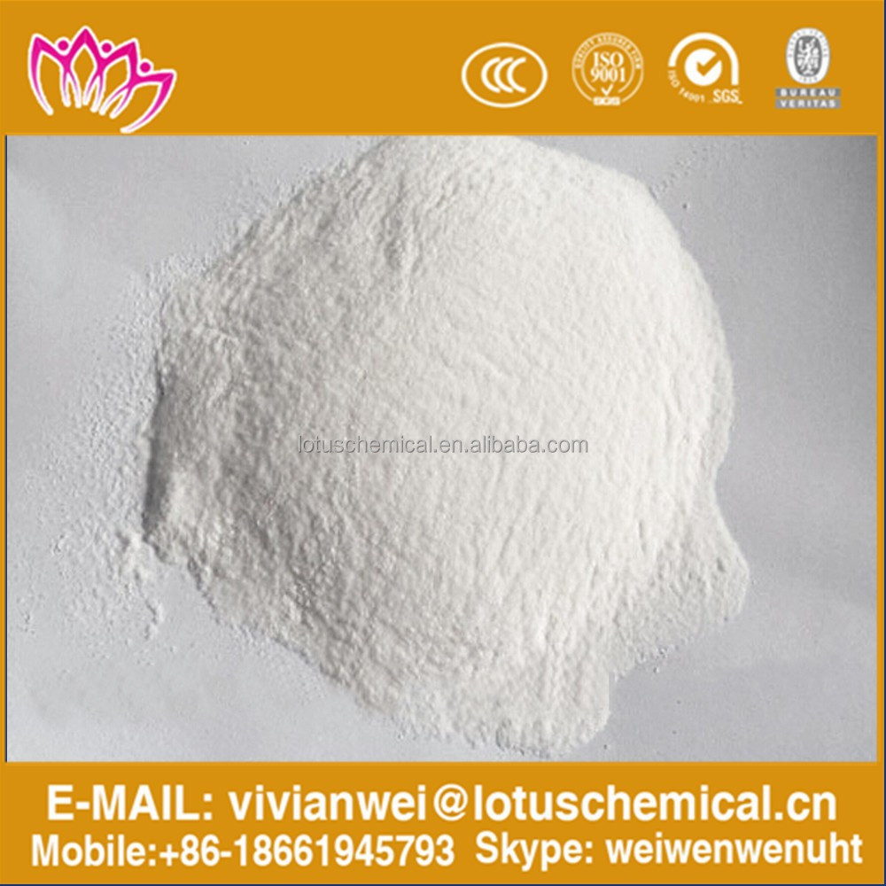 ammonium chloride/animal feed additive/Promote Healthy & Growth Promote Nutritio