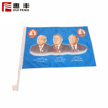 Professional Custom National Car Window Flag