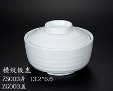 2018 custom soup tureen with lid wholesale China manufacture cheap