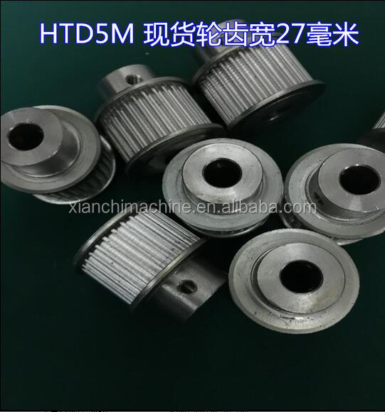 HTD5M htd timing belt pulley 24 teeth 9mm width