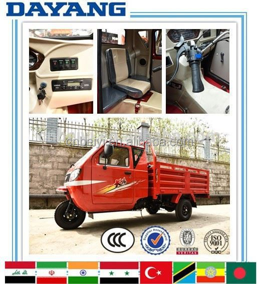 cheap gasoline ccc 250cc water cooled cabin cargo three wheel motorcycle with good quality