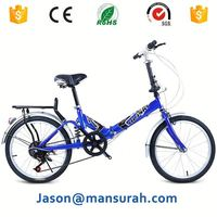 Good quality child small wheel bicycle /kids folding bike /price children bicycle manufacturer price