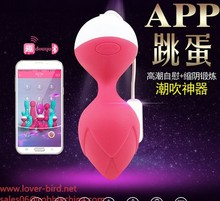wireless control rechargeable av wand vagina massager of silicon sex toys for female masturbation devices