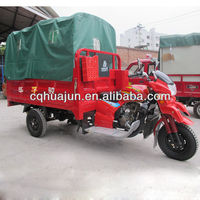 three wheel motorcycle with canopy/ passenger motor bike with canvan top