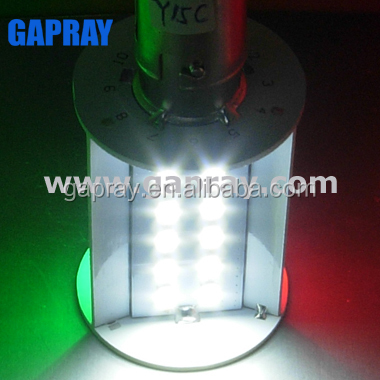 10-30V DC Red/Green/white Tri Colour LED Anchor navigation lamp