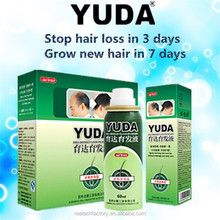 Popular in Europe YUDA anti hair loss spray/hair growth serum/ayurvedic herbal hair oil for hair growth
