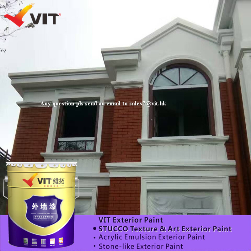 SWA-2321 Powerful stain-resistant self-cleaning exterior paint, exterior wall glitter paint for used exterior doors for sale