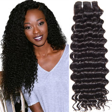 LeYuan New Products 2017 40 inch brazilian human braiding hair extension