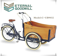 Cargo bike/tricycle with 3 wheels adult tricycle UB9032