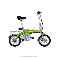2017 portable electric bike/electric bicycle/mini folding e-bike/ebike