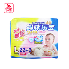 Factory manufacturer soft comfortable maxi size b grade new born cloth baby diaper production line in xiamen china