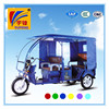 YUFENG commerical tricycle for passenger with 4 seats for india market electric rickshaw china