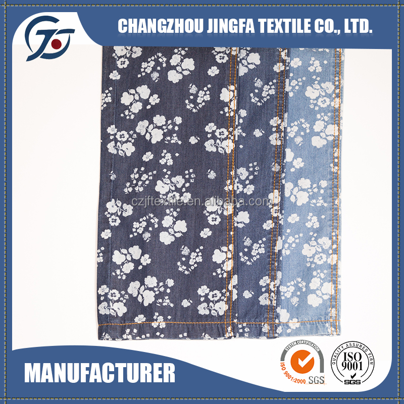 New Arrival Textile cost of denim fabric