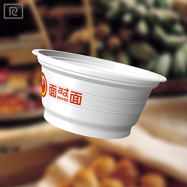 M1100-L PP 36oz 1100ml disposable round plastic container - cup lid