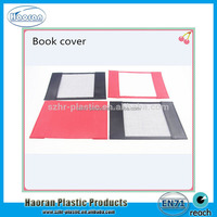 New arrival Plastic PVC Book Cover for small book