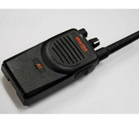 High quality best price two way radio Mag one A8 uhf vhf radio for BPR40 mag one a8