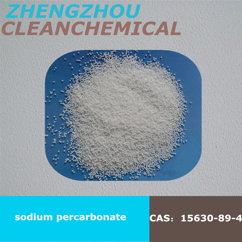 sodium percarbonate granular free sample test
