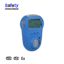 Factory direct selling ozone meter with CE certificates