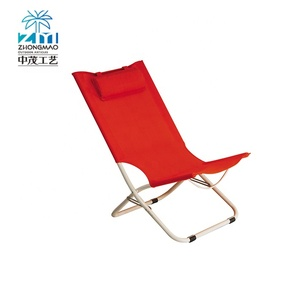 Simple And Modern Camping Recliner Chairs