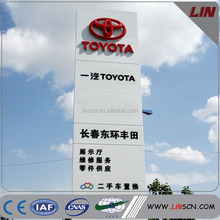 Best Supplier of Outdoor Pylon Large Size LED Car Logo Signboard for Toyota