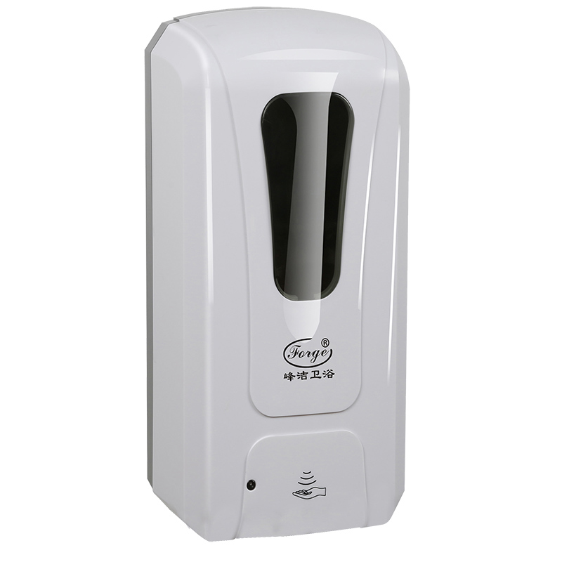 Automatic Air Freshener Dispenser Perfume Dispenser
