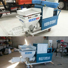 Easy and simple to handle mortar sprayer machine for sale