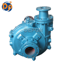 Horizontal centrifufal pump it powder