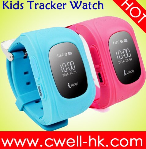 New Arrival W5 GPS Tracking Cheap Wrist Watch For Kids