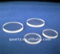 Quartz glass plate quartz disc quartz wafer 0.25mm