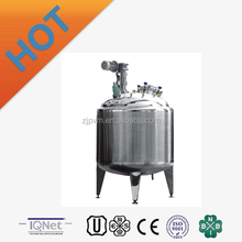Industrial stainless steel fermentor bioreactor with good price