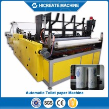 china cocktail folding border embossing napkin tissue paper machine