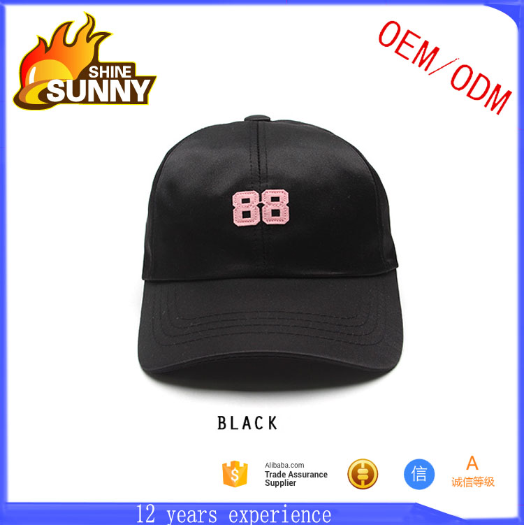Custom patch embroidery 6-panel satin men's dad caps