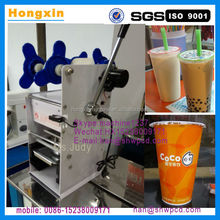 small automatic plastic container sealing machine plastic water bottle sealing cap machine
