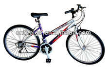 "26""mtb type bike, bicycle,lady cycle"